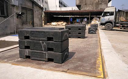 废铁废纸打包厂